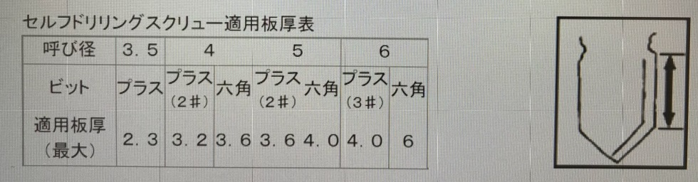 IMG_7439
